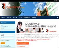 OpenMOOC